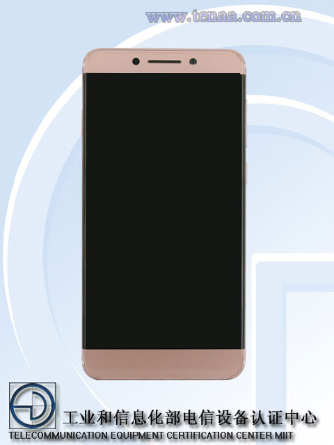 The-LeEco-Le-2S-is-certified-by-TENAA
