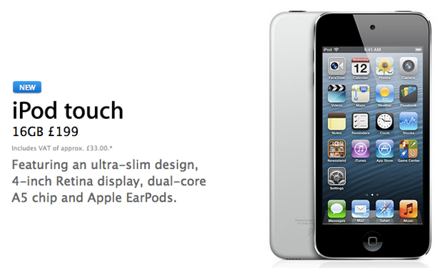ipod-touch-16gb-1