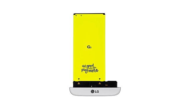 LG G5 ve tüm özellikleri [Video]