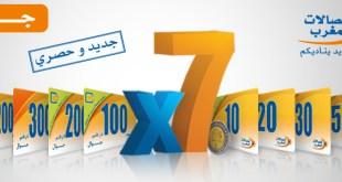 Maroc Telecom – RECHARGES JAWAL X7