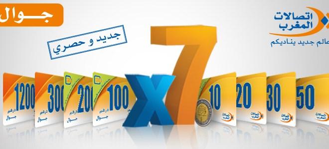 Maroc-Telecom-Banniere-x7-new-2013