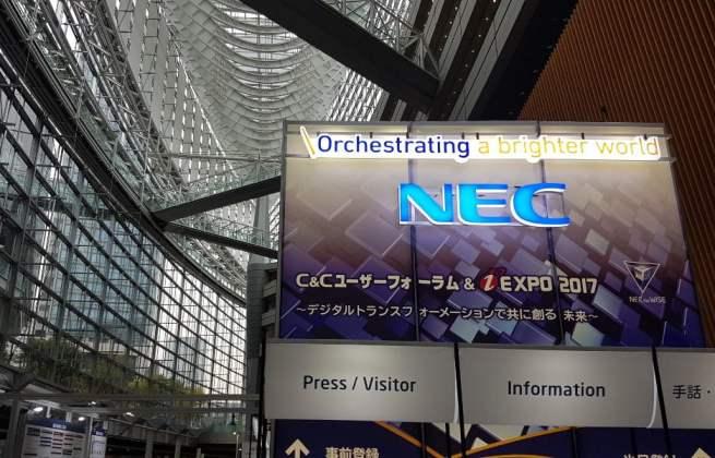 i-Expo-2017-nec