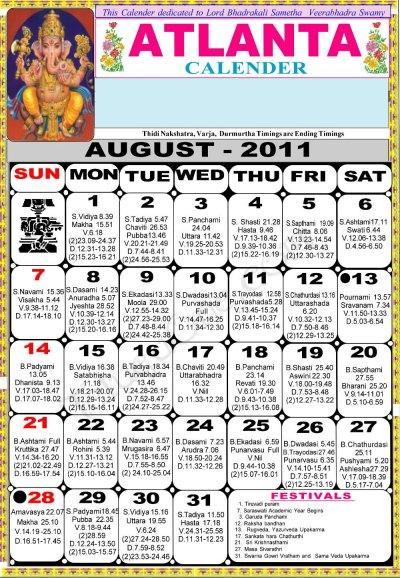 Edit Atlanta Telugu Calendar 2012 Month Wise | Bed Mattress Sale