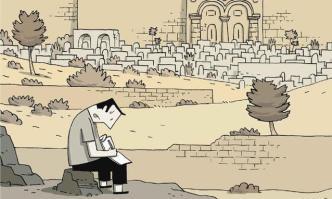 Guy Delisle, Cronache di Gerusalemme
