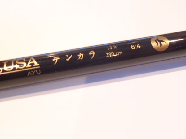 Tenkara USA Ayu Before Reclassification