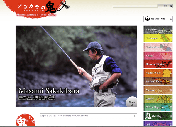 Tenkara no Oni Website