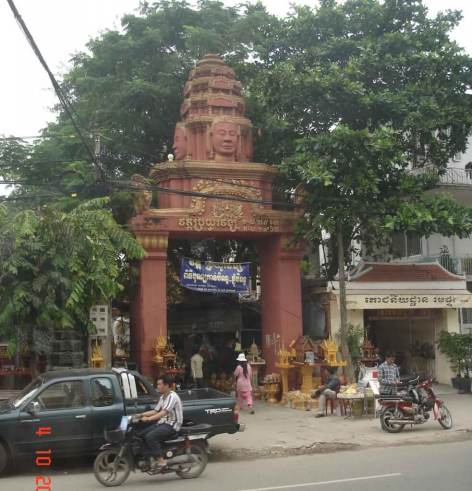 Phnom Pehn city sights. Cambodian Street Scene