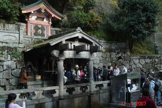 Kiyhomizu temple- drinking the water confers wisdom, health and longevity.