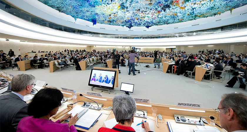 Eritrea Tabled Draft Resolution to Counter COI