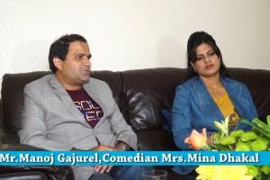 Interview with Manoj Gajurel and Mina Dhakal Gajurel – Namaste Europe Dampati - TexasNepal News