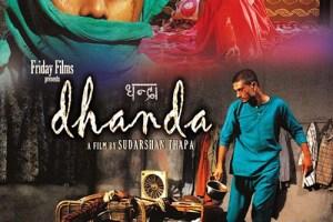 Nepali Movie Dhanda - TexasNepal News