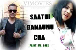 Saathi Banaunu Cha – VJ-Priety - TexasNepal News