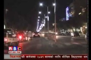 Solar powered street lights in Kathmandu - TexasNepal News