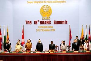 18th SAARC Summit Takes Off - TexasNepal News