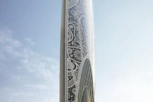 Namaste Tower in Mumbai - TexasNepal News