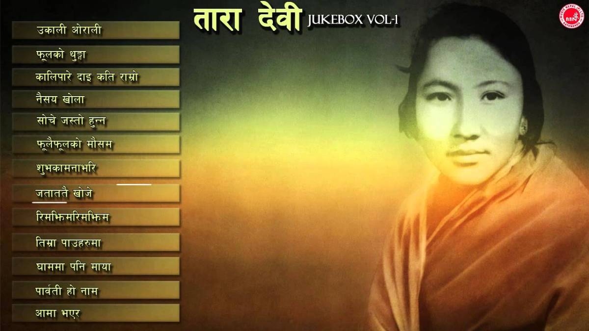 Tara Devi Songs Collection