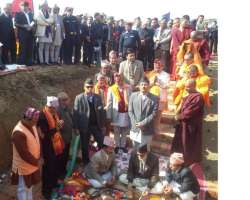 Construction For The Country's Second International Airport Begins - TexasNepal News