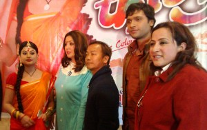 Karishma & Binod Manandhar's Latest Presentation 'Fagu' - TexasNepal News