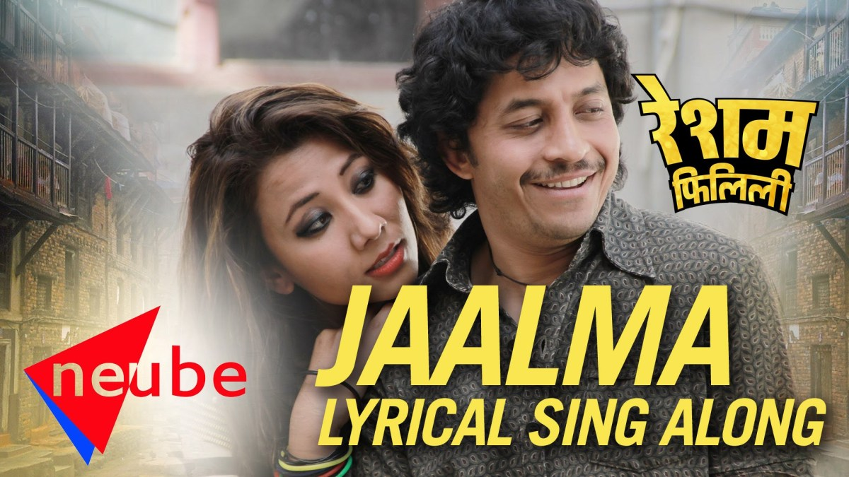 Jaalma - Lyrical Song - Resham Filili