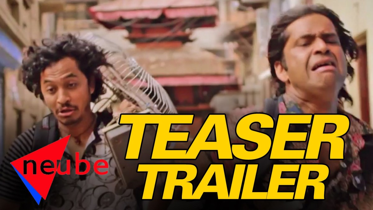 Resham Filili - Official Teaser Trailer