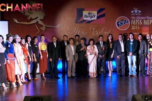 Miss Nepal 2015 Talent Show - TexasNepal