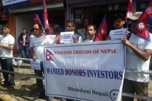 Protesters Outside Donors' Conference Arrested Along With Bibeksheel Nepali Chairperson - TexasNepal News