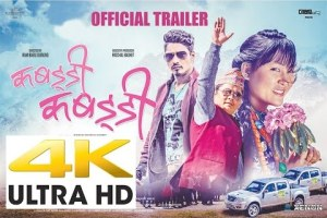 Official Trailer of 'Kabaddi Kabaddi' New Nepali Movie - TexasNepal