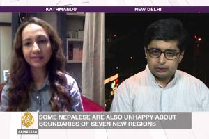 Will A New Constitution Bring Stability To Nepal? – Inside Story (Al Jazeera) - TexasNepal News