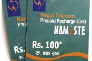 NTC Directs Not To Use Recharge Cards Of These Serial Numbers - TexasNepal News