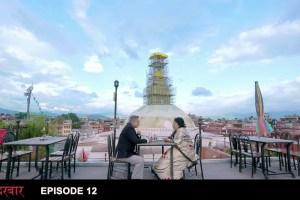 Singha Durbar -Nepali TV Series Episode 12 - TexasNepal