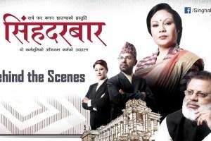Singha Durbar TV Series – Behind the Scenes - TexasNepal