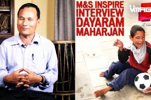 M&S INSPIRE: Dayaram Maharjan For Disabled Service Association - TexasNepal News