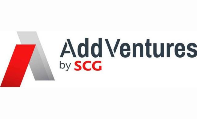 SCG-AddVentures_Logo-primary