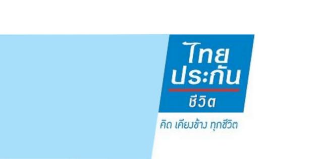 thailife02