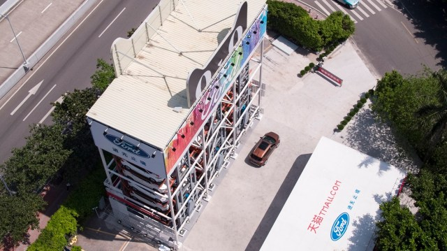 Tmall partnership with Ford gives test-drives a tune-up (3)