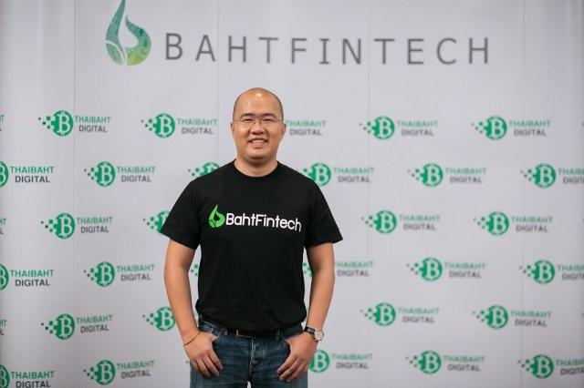 BahtFinTech_2