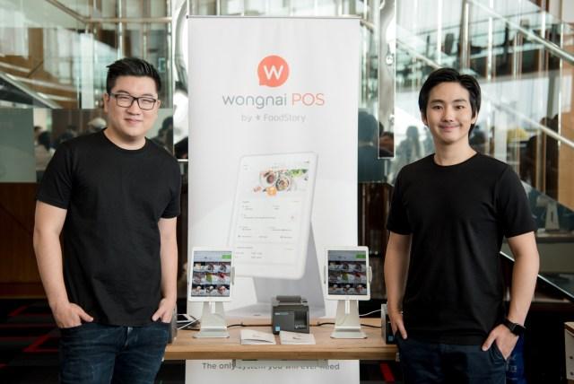 Wongnai-Connect-2018-82