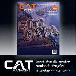 Banner-CATMAG54