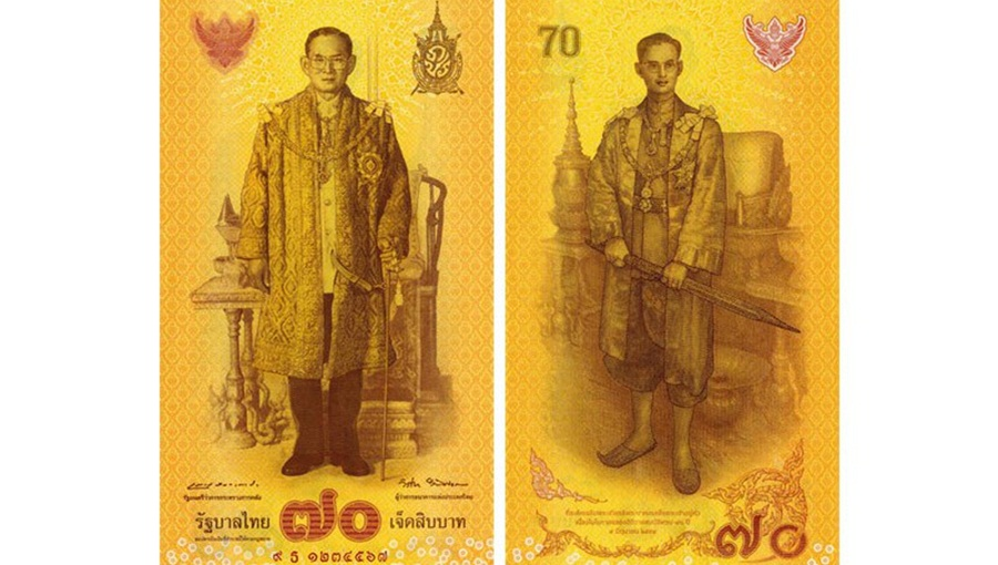 Bank of Thailand to print 20 million banknotes of 70-baht