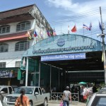 Ranong officials arrest 5 for human trafficking