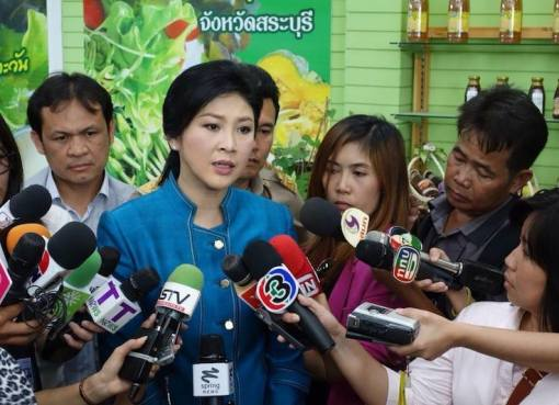 Former Thai prime minister Yingluck Shinawatra questioned by reporters