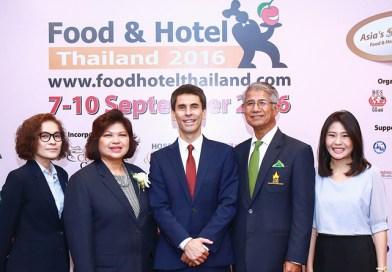 สมาคมโรงแรมไทย จับมือ แบงค็อค เอ็กซ์ซิบิชั่น เซอร์วิสเซส ประชุมสัมมนาประจำปีครั้งที่ 18 ในงาน ฟู้ดแอนด์โฮเทล ไทยแลนด์ 2016