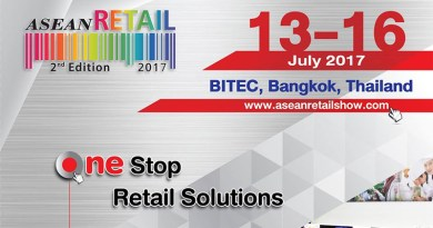 ASEAN Retail 2017 พร้อมเสิร์ฟ ขนทัพสินค้ากว่า 100 แบรนด์โชว์