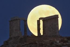 ظاهرة القمر العملاق، ثقف نفسك 7