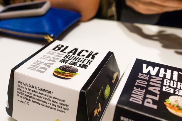 that food cray mcdonalds black white burger 1 McDonalds Cray !!! Black & White Burger