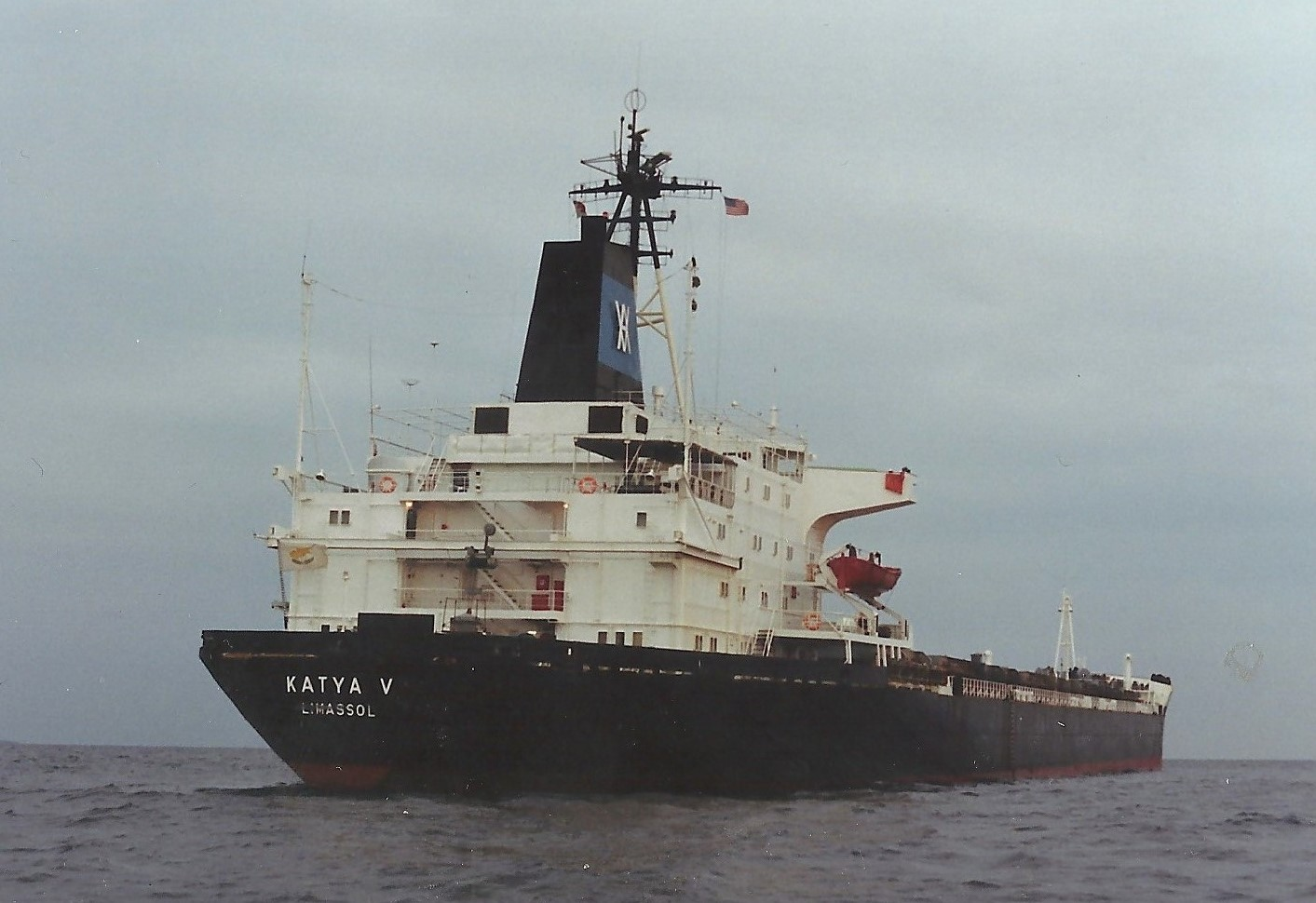 The bulk carrier Katya on Chesapeake built in 1981 and ran aground in the Chesapeake Bay in 1992 with two Chesapeake Bay Pilots on board. THE CHESAPEAKE TODAY photo