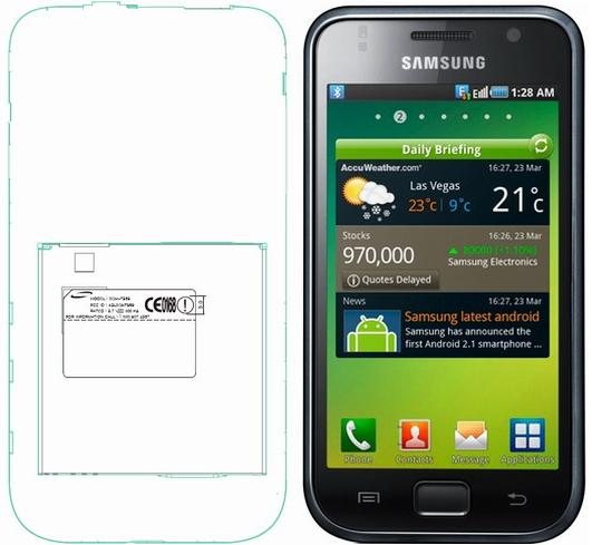Samsung Galaxy S T959 FCC