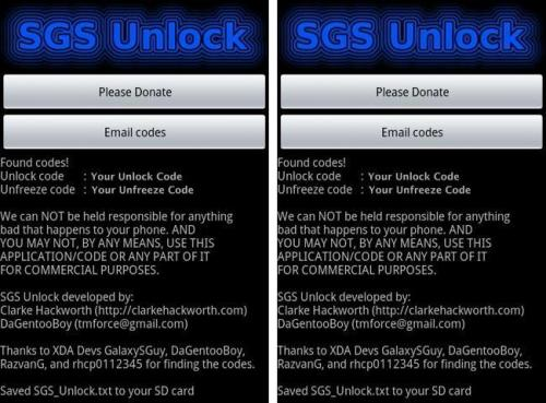 Samsung Galaxy S Unlock Tool