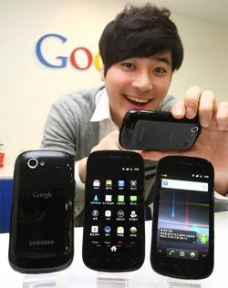 Nexus-S-Korea-Price.jpg