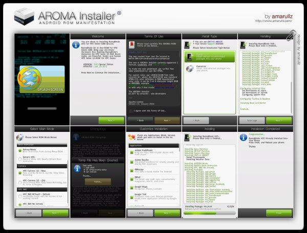 AROMA Installer